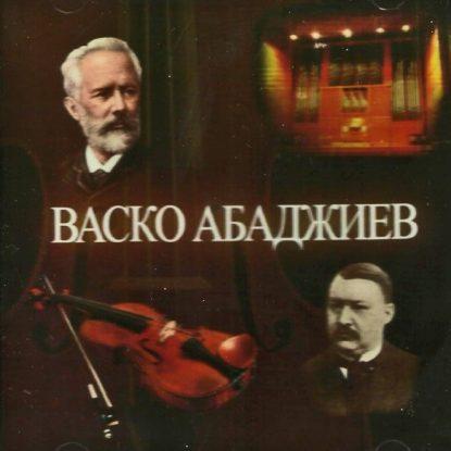 cd_vascoabadjiev_audio