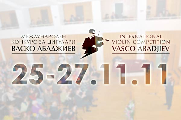 va2011_000
