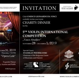 Charity Dinner for the 5th Violin International Competition