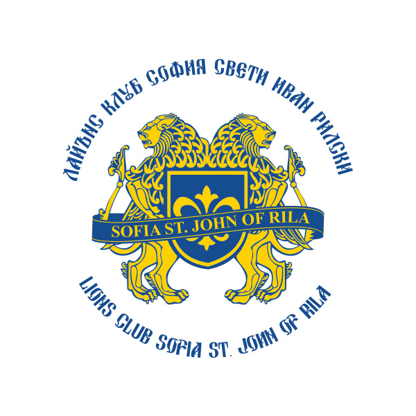 Lions Club Sofia St. John of Rila