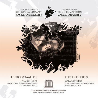 dvd_i_edition-vasco_abadjiev