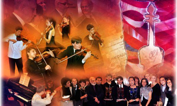 gala_koncert2011