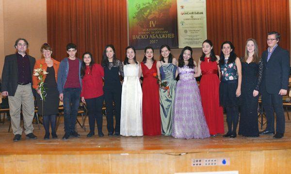 046_laureates_2017