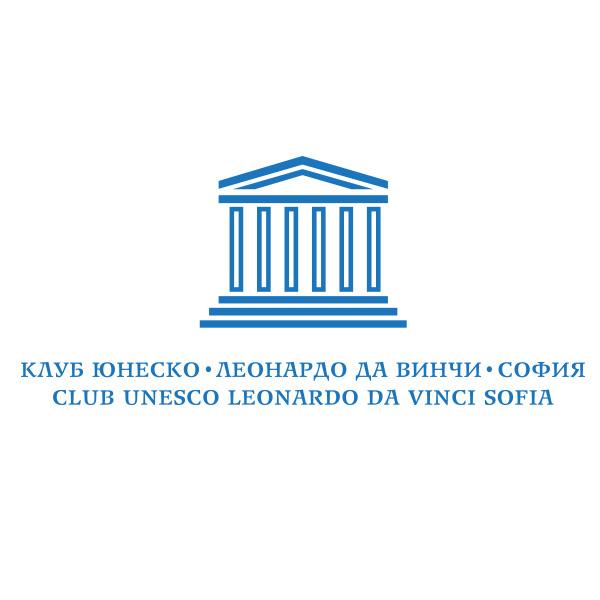 """Клуб ЮНЕСКО """"Леонардо Да Винчи"""" София"""