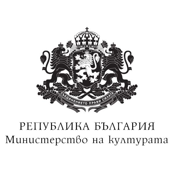 Република България - Министерство на културата
